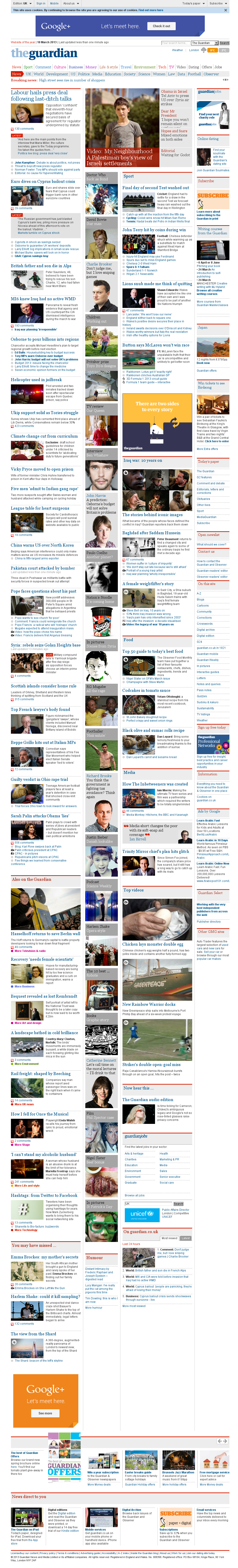 The Guardian at Monday March 18, 2013, 9:09 a.m. UTC